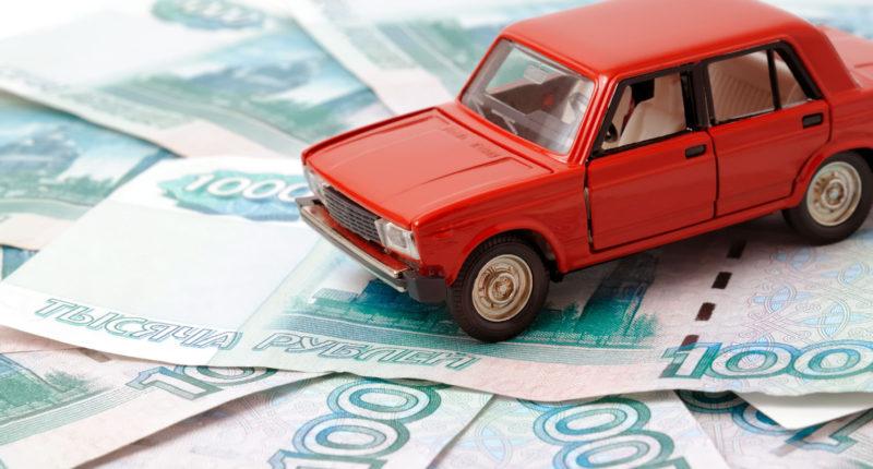 Что делать если приходит налог на проданную машину ?!