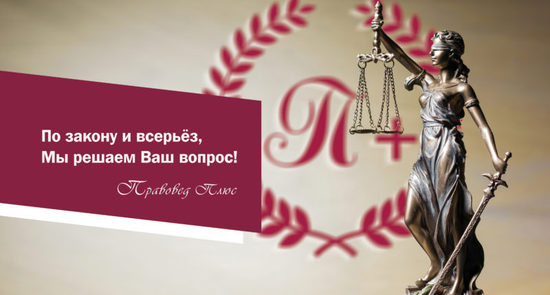 Кантемировская |метро| Адвокат по уголовным делам