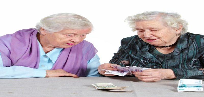 Социальная пенсия, кому и как она назначается