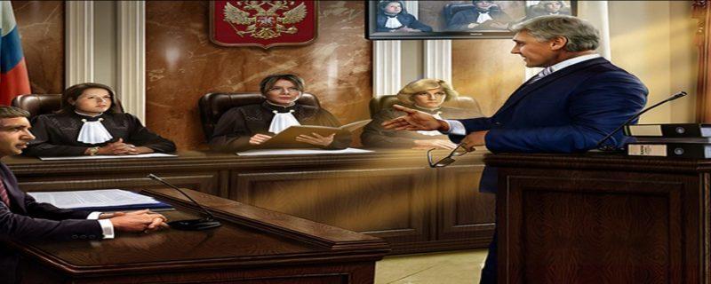 Как обжаловать решение суда по вновь открывшимся обстоятельствам