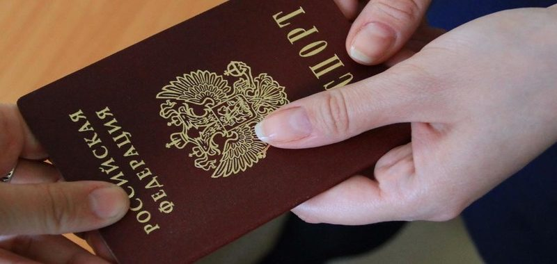Как получить гражданство Российской Федерации при помощи брака