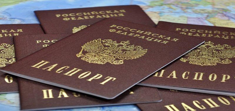 Как получить внутренний паспорт если не живешь в России