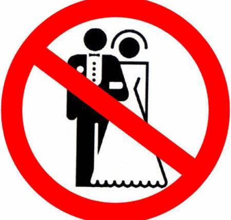Как признать брак недействительным