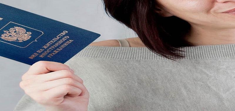 Можно ли выехать с территории РФ во время оформления документов на ВНЖ