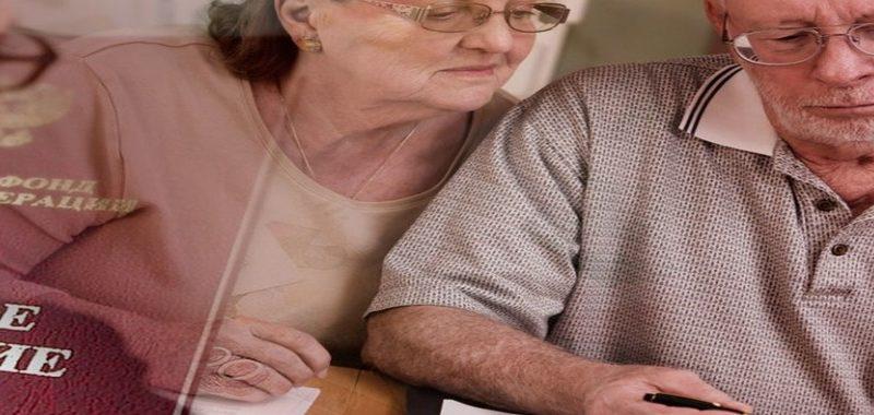 Отпуск перед увольнением на пенсию