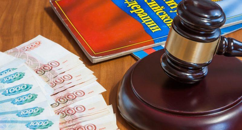 Позиция Верховного суда, долги бизнесменов можно взыскивать с их жен и детей.