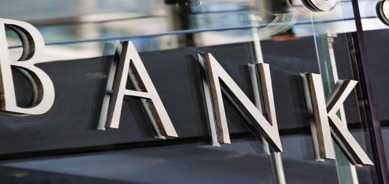 В каких случаях придется сообщать банку о происхождении денег на счете