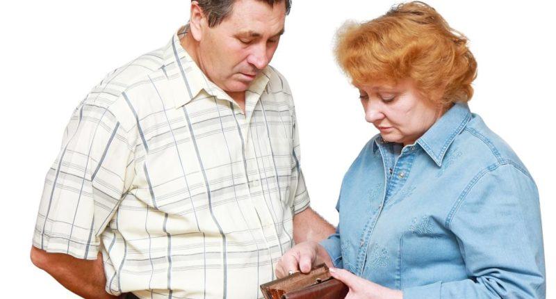 Как пенсионеру подтвердить иждивение с целью повышения пенсии