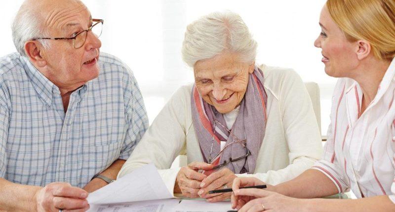 Пенсия по наследству как оформить