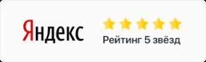 Правовед Плюс - Отзывы в Яндексе
