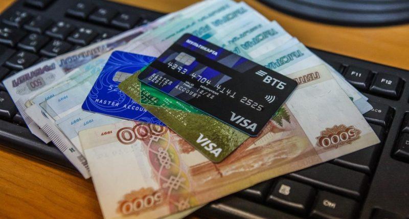 Что делать, если банк отказывает в кредитных каникулах