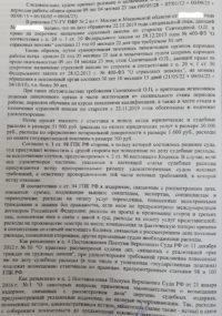 стр 10(Сенчихина)