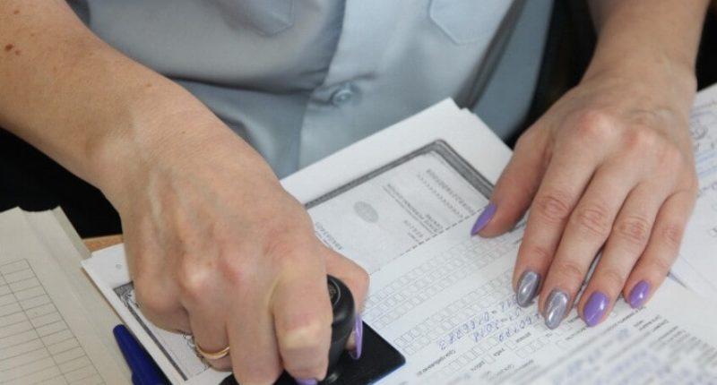 Как правильно оформить временную регистрацию в РФ для иностранного гражданина?