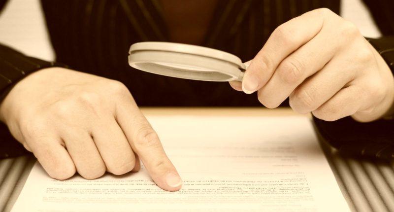 Что такое протокол допроса и как он правильно должен быть составлен – ст.190 УПК РФ ?!