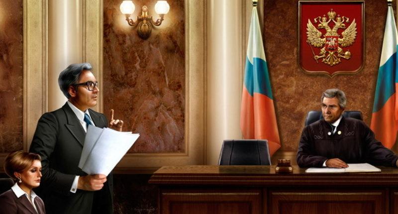 Юридическое представительство интересов в судах общей юрисдикции