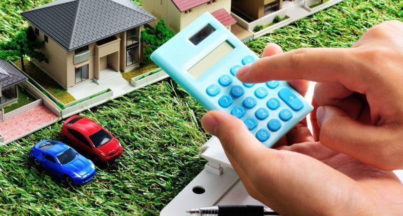 Кто и как платит налог при дарении недвижимости ?!