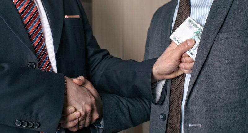 Что такое посредничество в взятке и какое за это наказание ?!