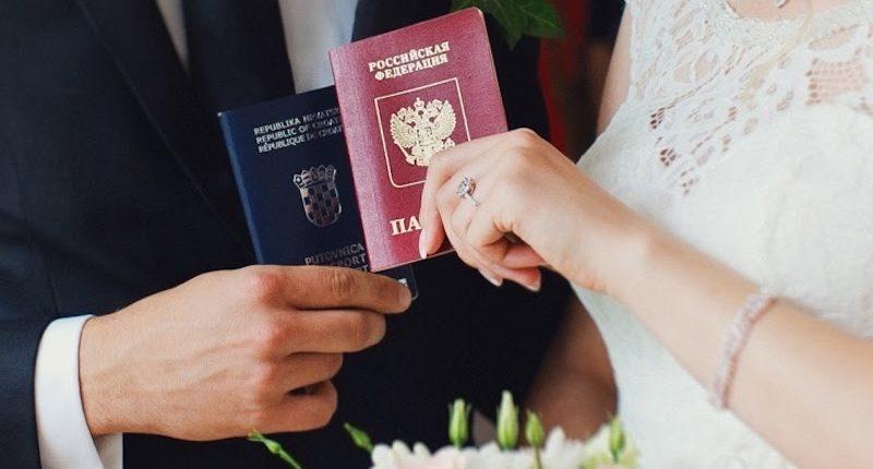 Что нужно, чтобы зарегистрировать брак с иностранным гражданином на территории РФ ?!
