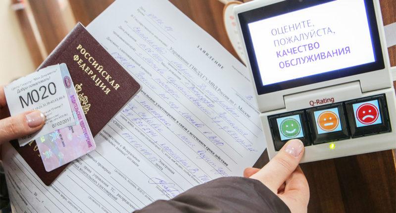 Замена водительских прав для иностранных граждан: кому и где необходимо произвести обмен.